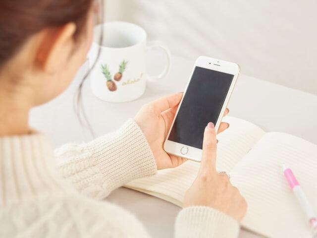 携帯での浮気・不倫調査のリスク